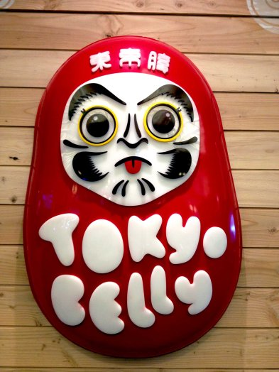Tokyo Belly