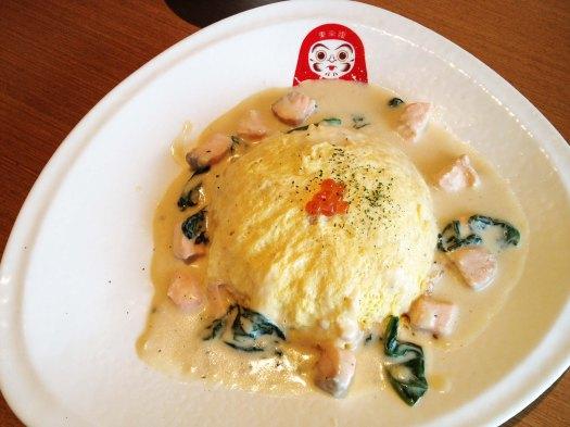 Omura Rice